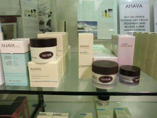 Косметические продукты от израильской фирмы ''AHAVA