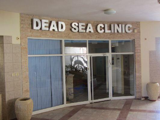 Оздоровительный спа-центр на Мёртвом море