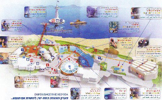 Карта Подводной Обсерватории Эйлата