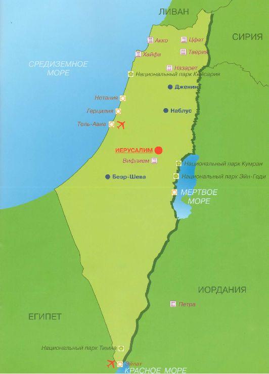 Мёртвое море на карте Израиля