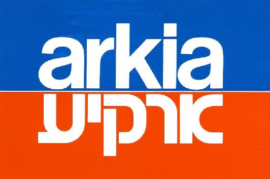 ''Arkia'' - израильский лоукостер и ведущая компания по бронированию отелей, аренде авто и т.д.