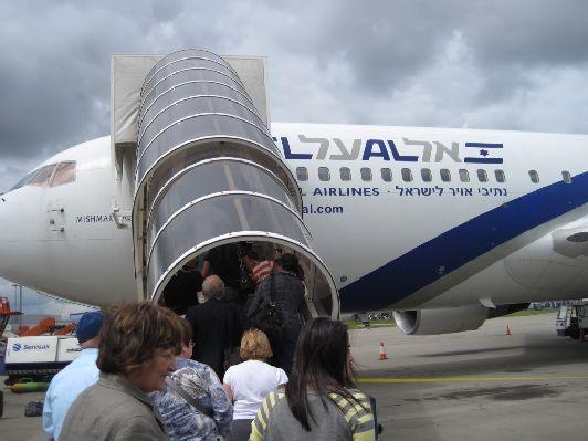 Израильская а/к EL ''AL Israel Airlines''