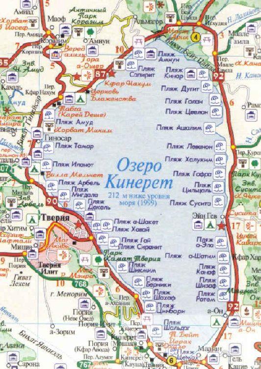 Карта курортов Галилейского моря