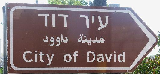У Иерусалима длинная и запутанная история, но посетив Город Давида, многое в ней становится ясным