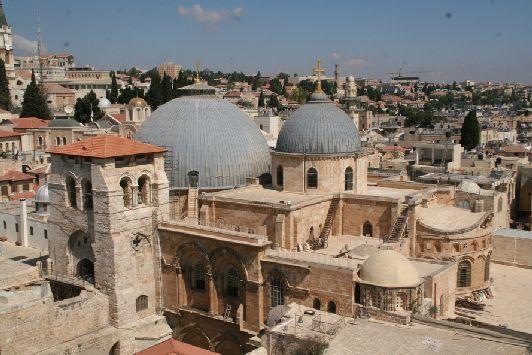 ''Храм Гроба Господня'' в Иерусалиме