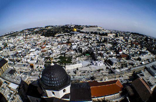 ''Старый город'' Иерусалима