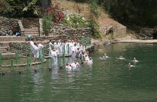 Место крещения паломников ''Ярденит''