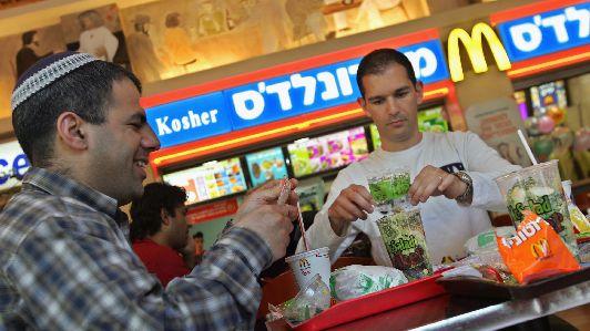 В Израиле Макдоналдс особый, с кошерной едой
