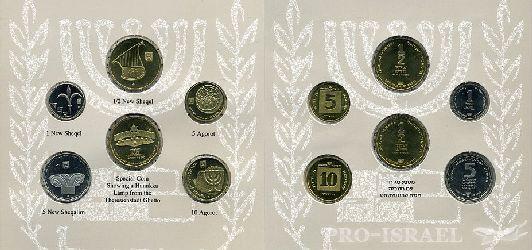 Набор редких экземпляров монет Израиля