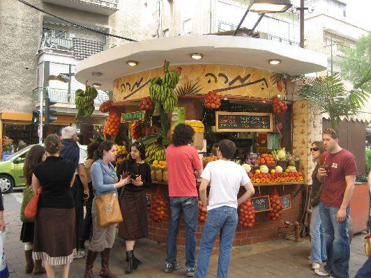 Овощи на израильском рынке