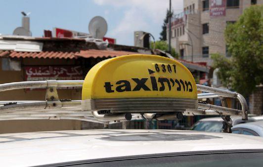 Средняя стоимость проезда из израильского аэропорта в центр Тель-Авива - около 50$