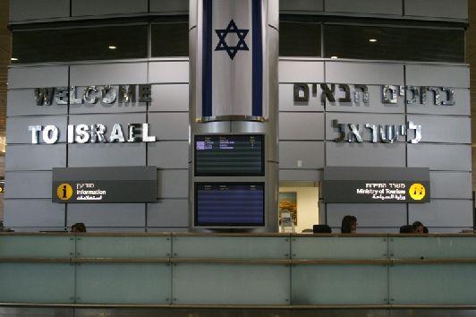 Израильские аэропорты - самые безопасные аэропорты в мире