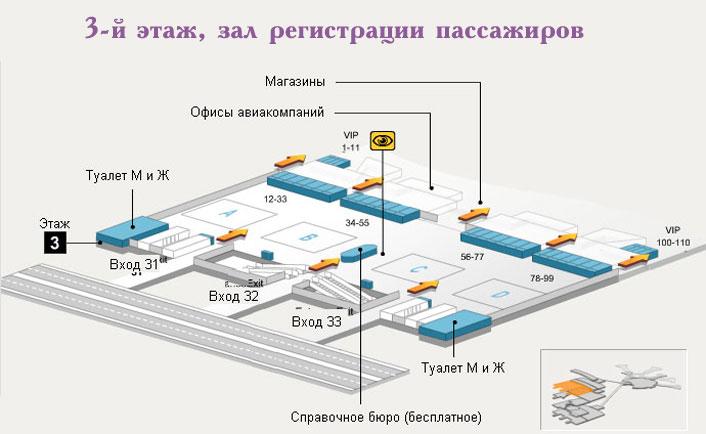 Схема третьего этажа третьего