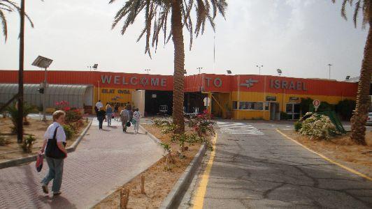 Эйлатский аэропорт ''Овда''