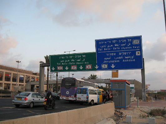Арабским языком дублируются некоторые дорожные знаки