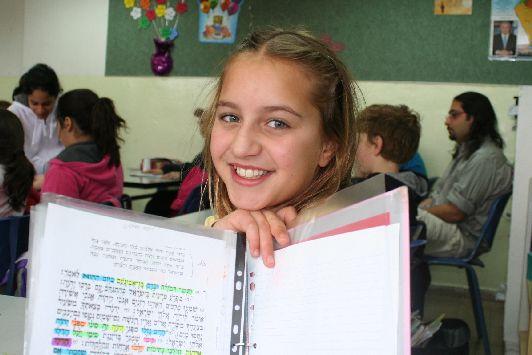 В образовательной системе Израиля используют в основном иврит