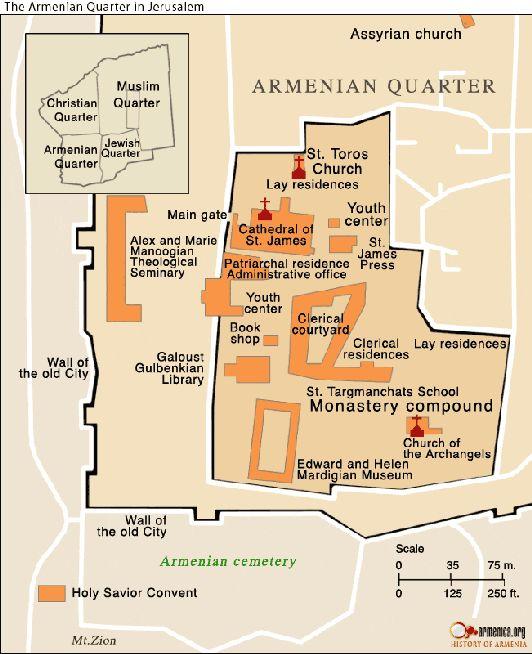 План армянского квартала
