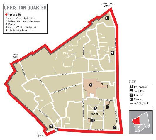 Схема христианского квартала