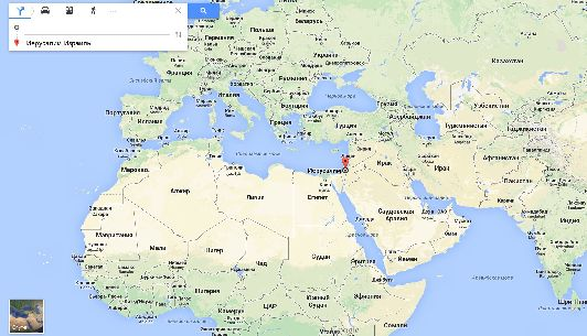 Расположение Иерусалима на карте мира