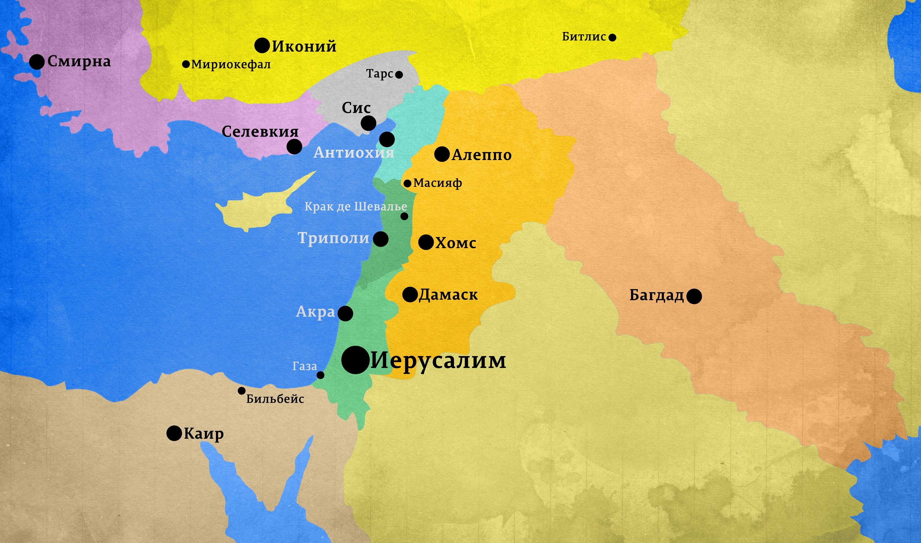 Иерусалим где находится в какой стране