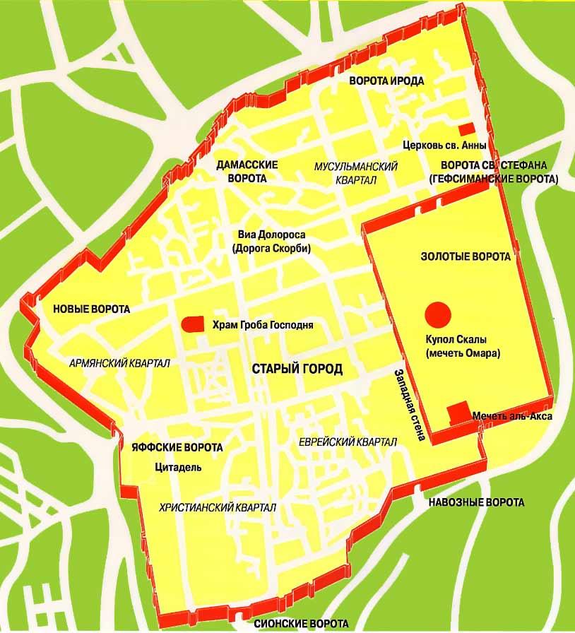 План Старого города на русском