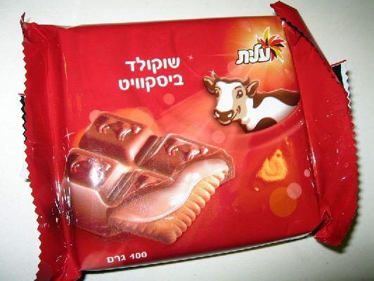 ''Elite'' - лидер на рынке израильского шоколада, доля которого составляет 70%
