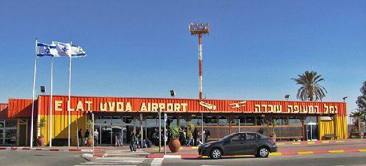 Аэропорт Овда в Эйлате
