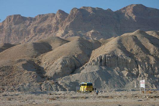 Чтобы добраться до Мертвого моря из Хайфы, нужно сделать пересадку в Иерусалиме