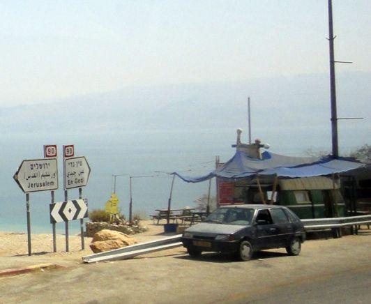 От Хайфы до Мертвого моря путь не близкий