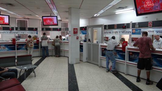 Дешевле всего отправить посылку через государственную почту Израиля