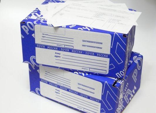 В почтовом отделении вам выдадут документы и упаковку для оформлении посылки