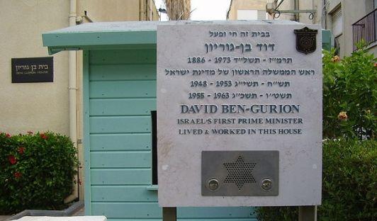 Бен-Гурион считается одним из отцов-основателей Израиля