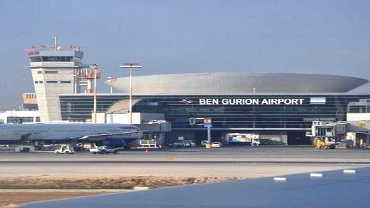 Большинство туристов начинают свое знакомство с Тель-Авивом в аэропорту Бен Гурион