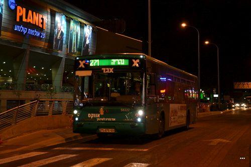 Прелесть хайфского общественного транспорта в том, что он не прекращает работу в шаббат