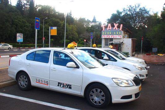 Такси - самый дорогой вид общественного транспорта и при этом один из самых комфортабельных