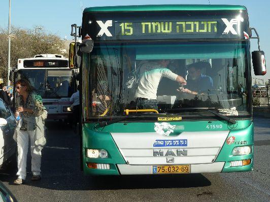 Городские автобусные маршруты чаще всего окрашены в изумрудно-зеленый цвет