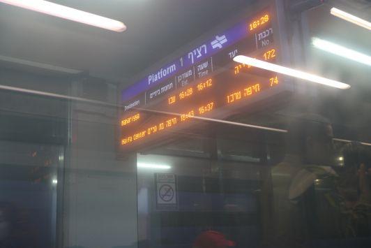 На каждой станции висит информационное табло о прибытии ближайших поездов